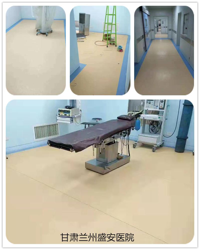 甘肃兰州盛安医院4.jpg