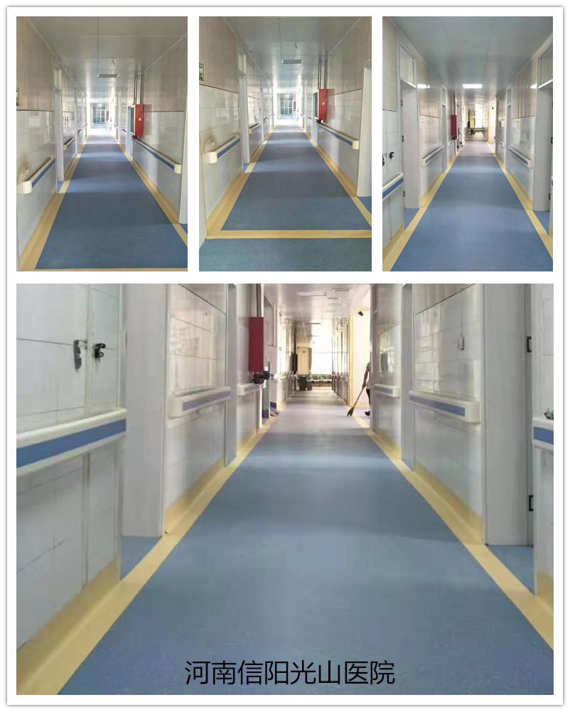 光山医院6.jpg